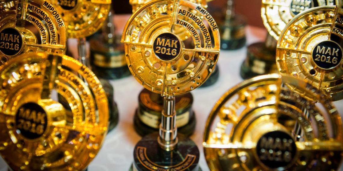МАК-2017. Новая номинация