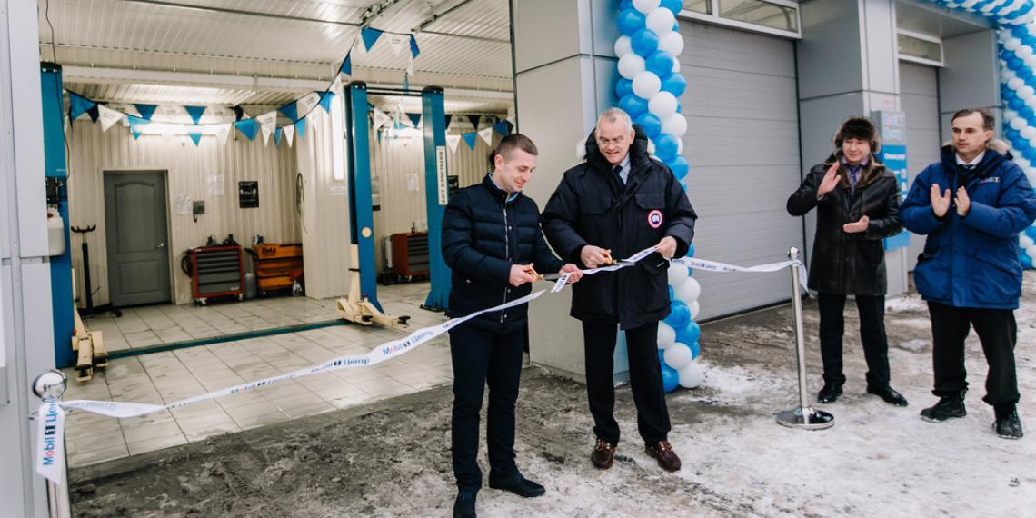 ExxonMobil открыла Mobil 1 Центр в Белгороде