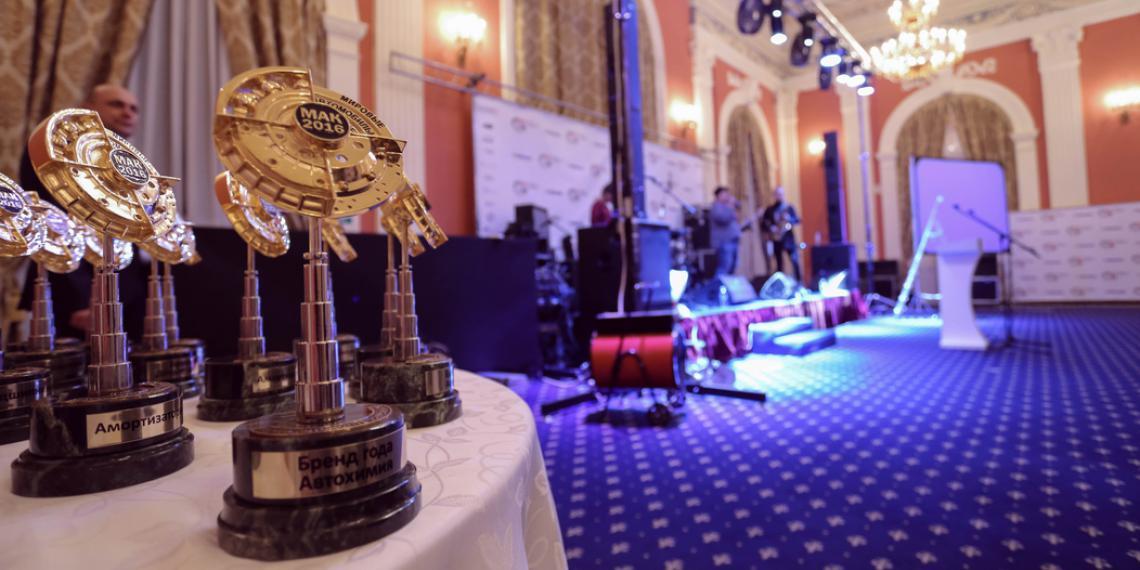 Победители юбилейной премии «Мировые автомобильные компоненты-2016»