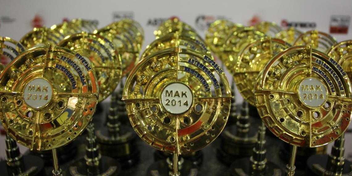 Премия Мировые автомобильные компоненты 2015