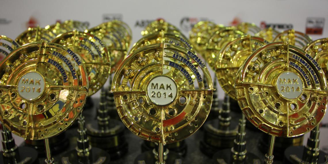 IV международная Премия «Мировые Автомобильные Компоненты»
