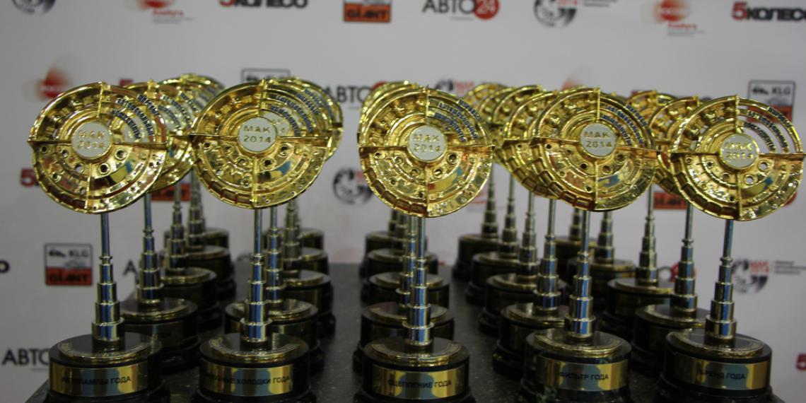Победители премии «Мировые Автомобильные Компоненты-2014» в номинации сцепления – Valeo и LuK