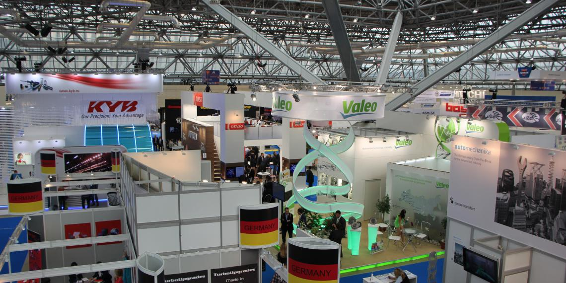 MIMS powered by Automechanika Moscow 2014