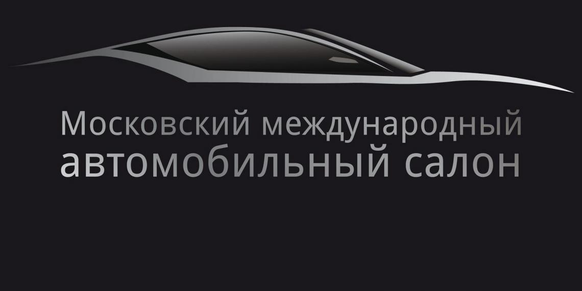 MMAC - 2014. Часть 2