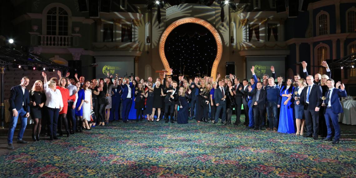 МАК-2017 наградил профессионалов
