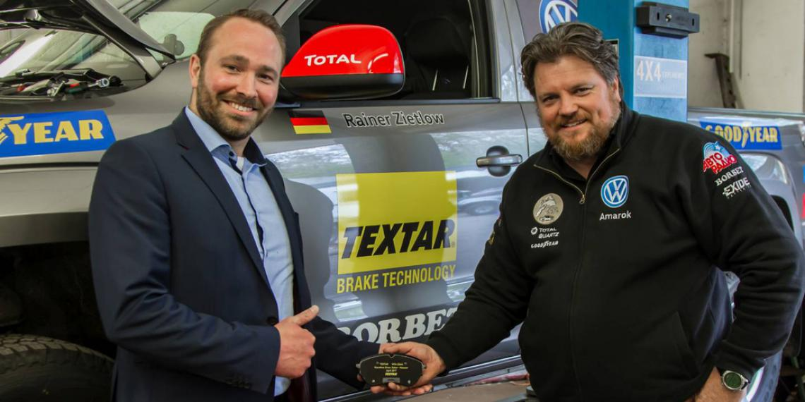 Textar поддерживает гонку «Amarok Dakar2Moscow»