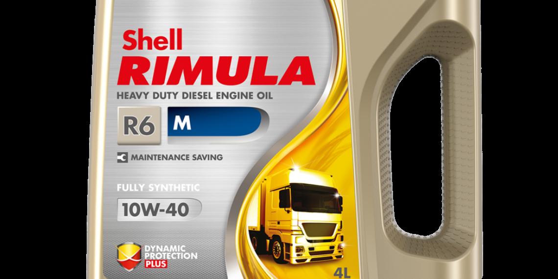 Новая упаковка для Shell Rimula