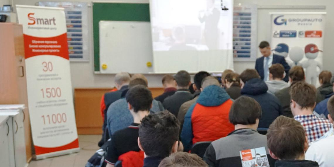 SMART приглашает на семинар TMD FRICTION