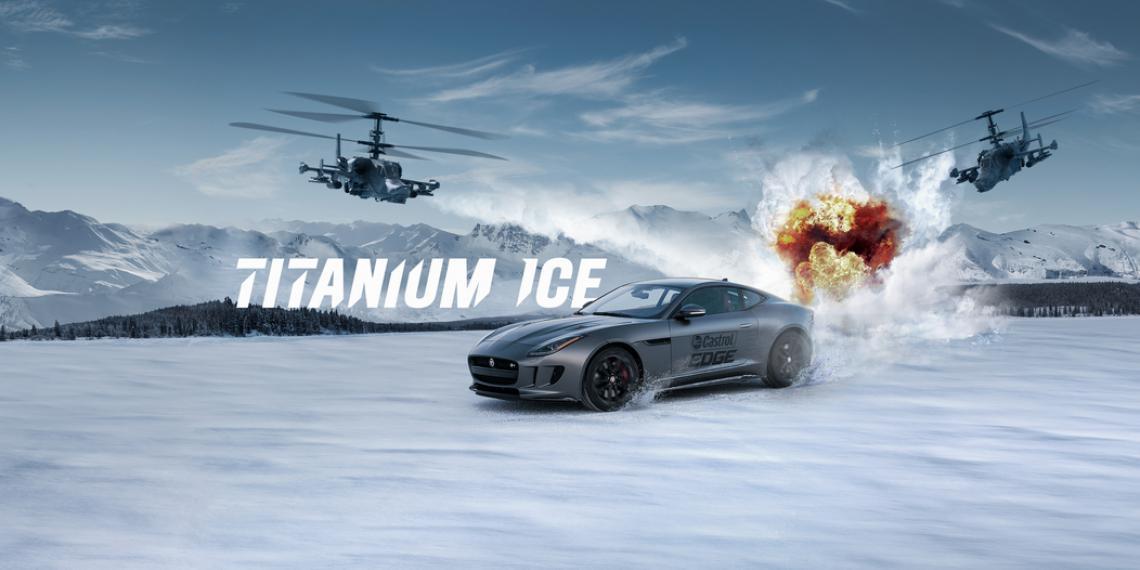 TITANIUM ICE – испытание для поклонников «Форсажа»