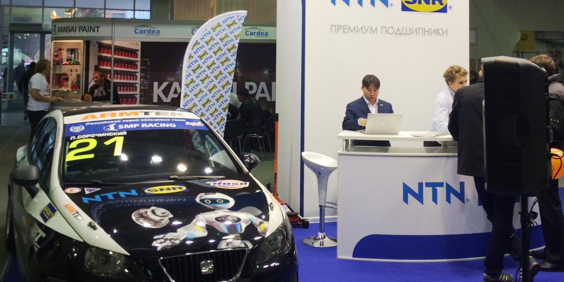 NTN-SNR на выставке MOBI