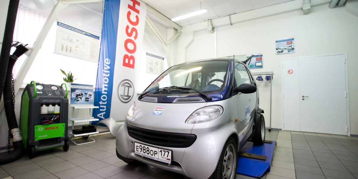 Трехсотый Бош Авто Сервис в России