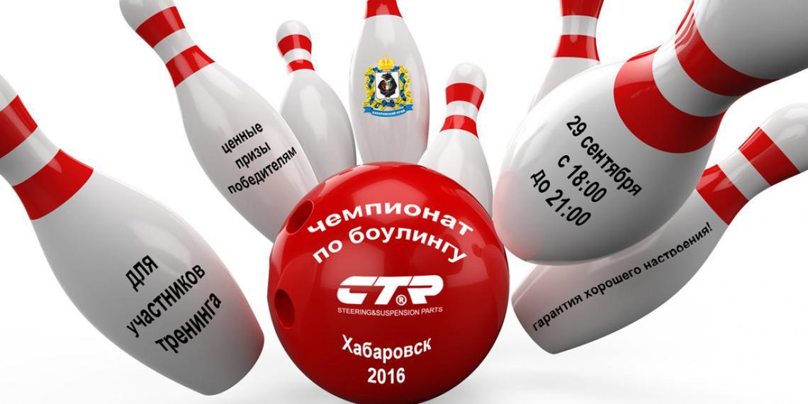 Технический тренинг CTR. Хабаровск