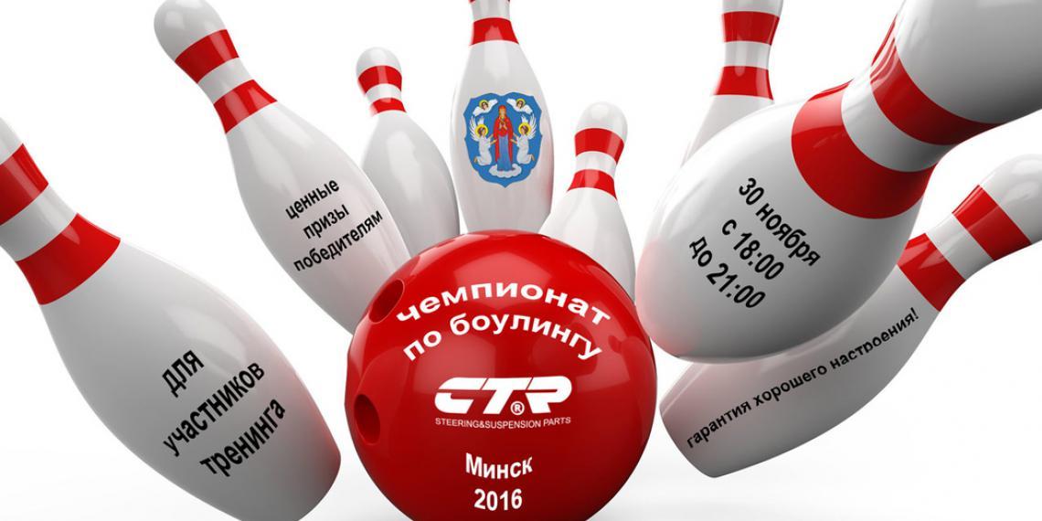 Технический тренинг CTR. Минск