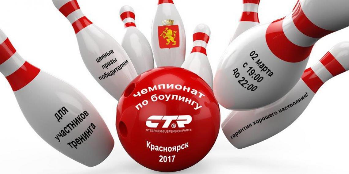 Технический тренинг CTR. Красноярск