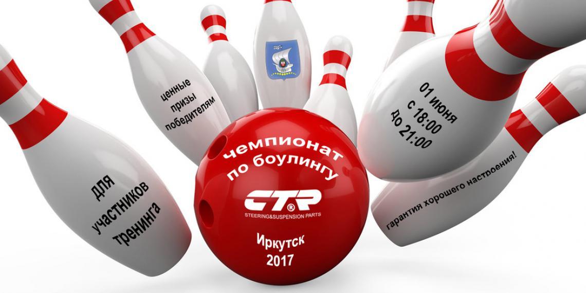 Технический тренинг CTR. Иркутск