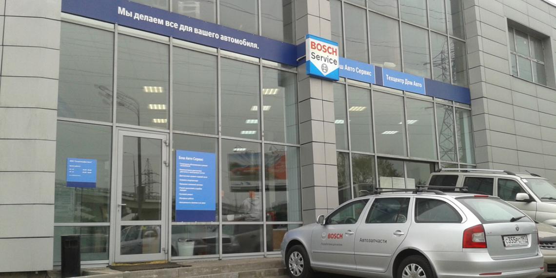Новый Бош Авто Сервис «Техцентр Дом Авто» на Ленинградском шоссе