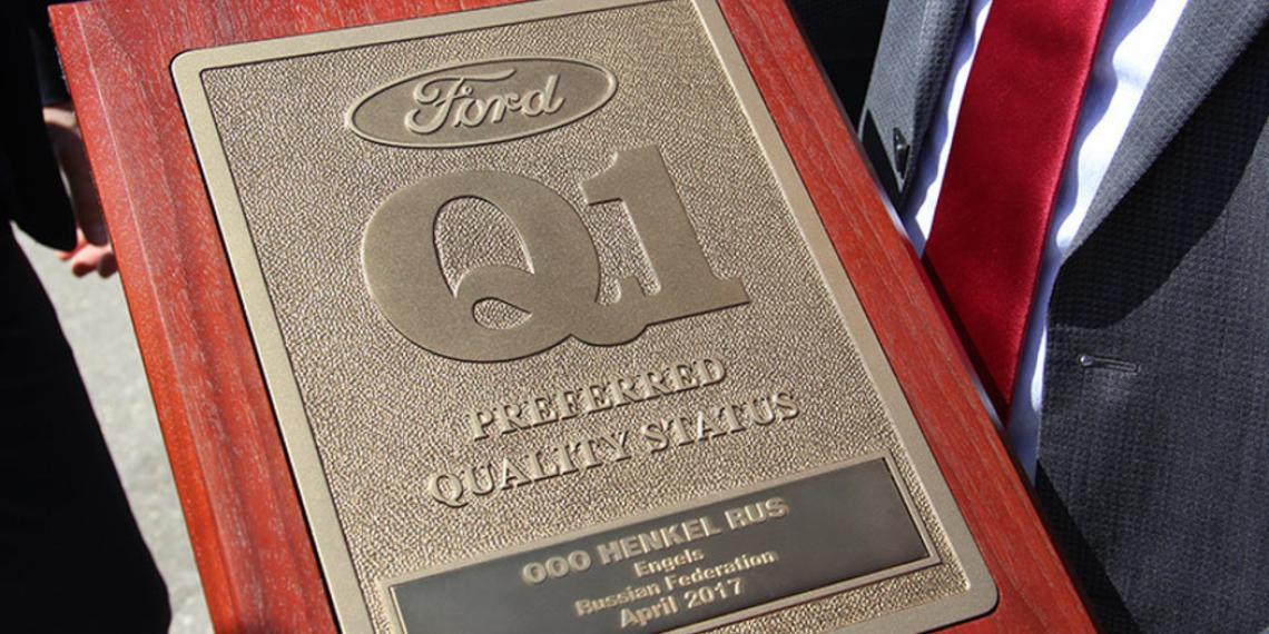 Ford Sollers доверяет Henkel