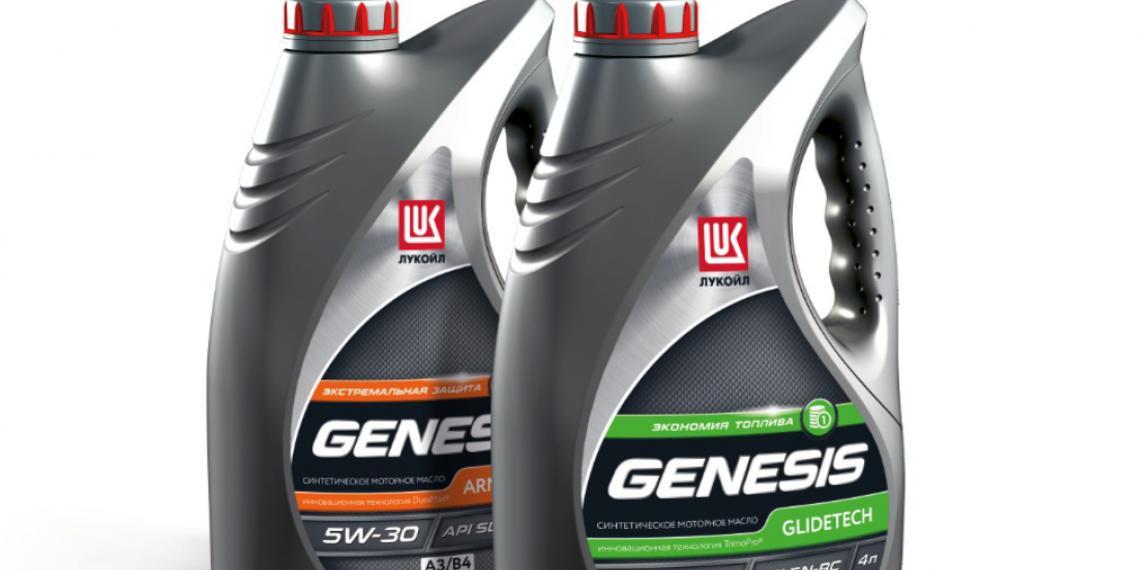 Лукойл расширил линейку синтетических моторных масел GENESIS