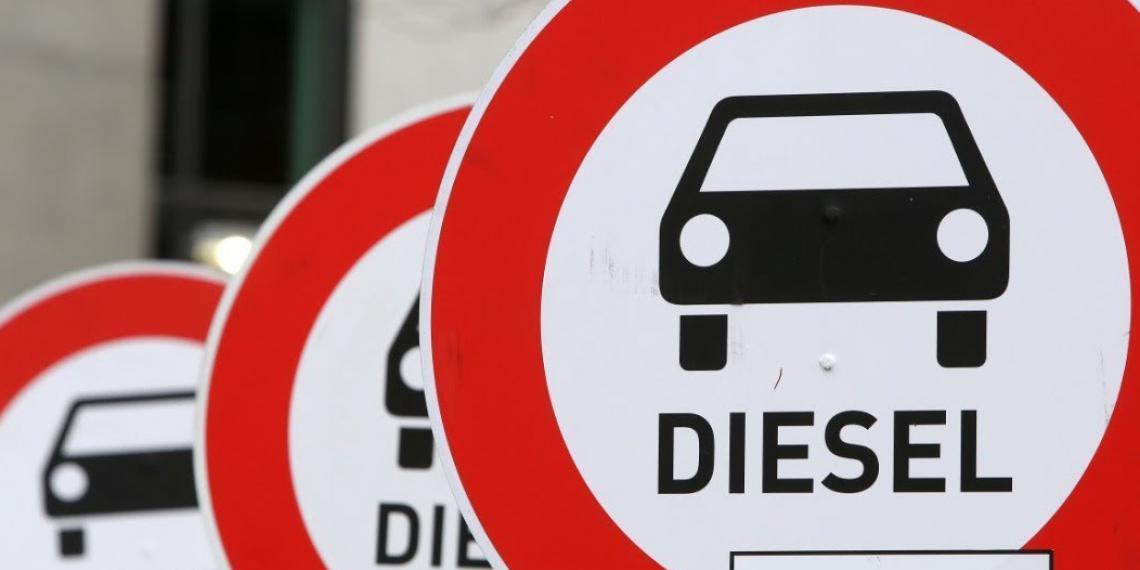 Дизельным авто запретили ездить по улицам Германии