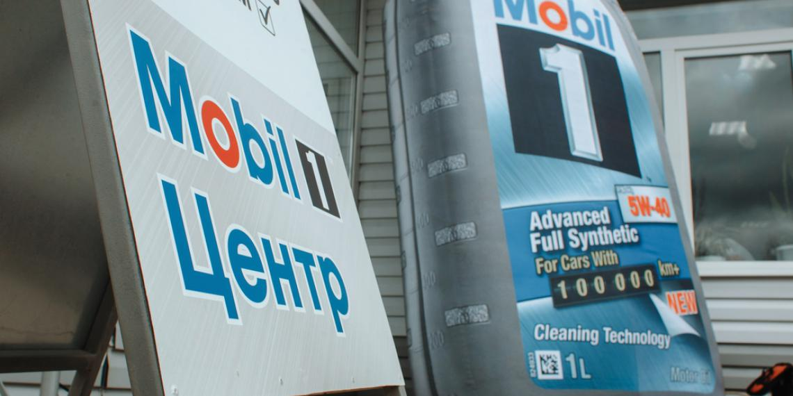 Участие в программе «Mobil 1 Центр» – путь к совершенствованию своего бизнеса
