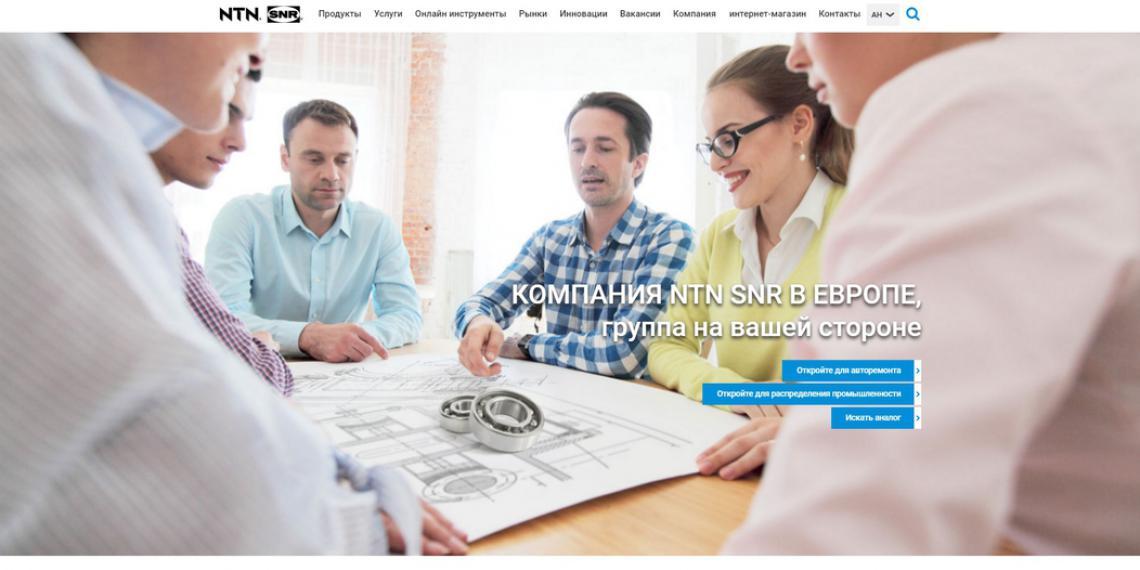 Сайт NTN-SNR теперь на русском языке