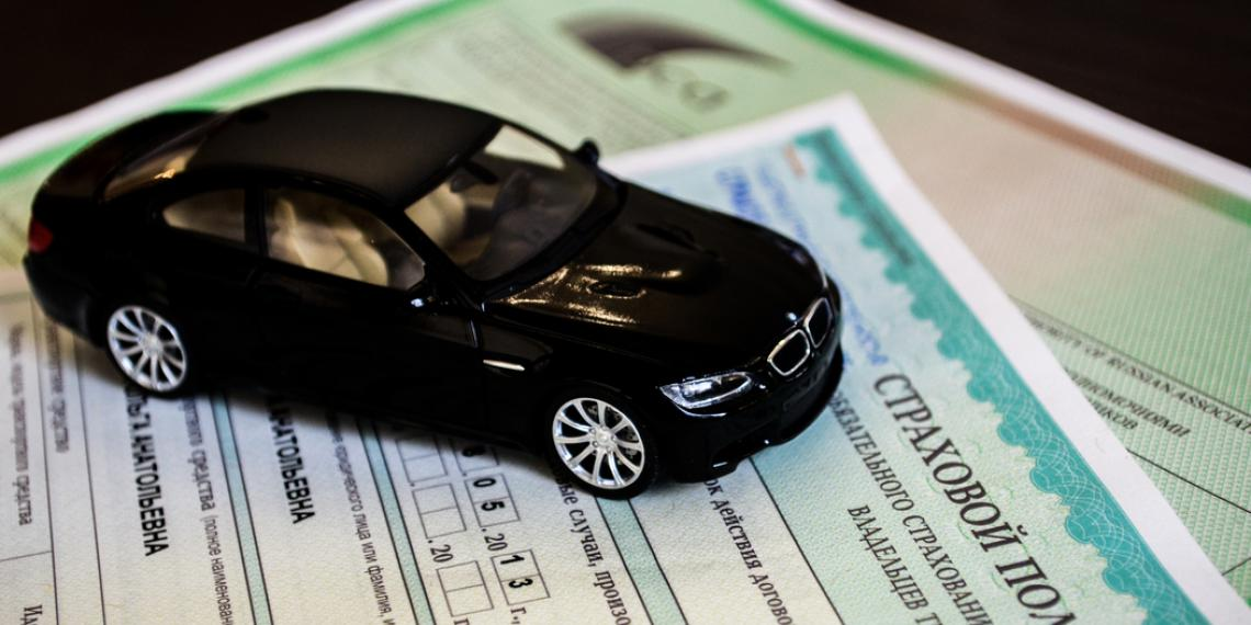 ОСАГО компенсирует повышение тарифа