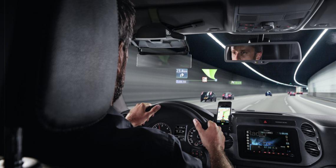 Cамый большой в мире проекционный дисплей для автомобилей