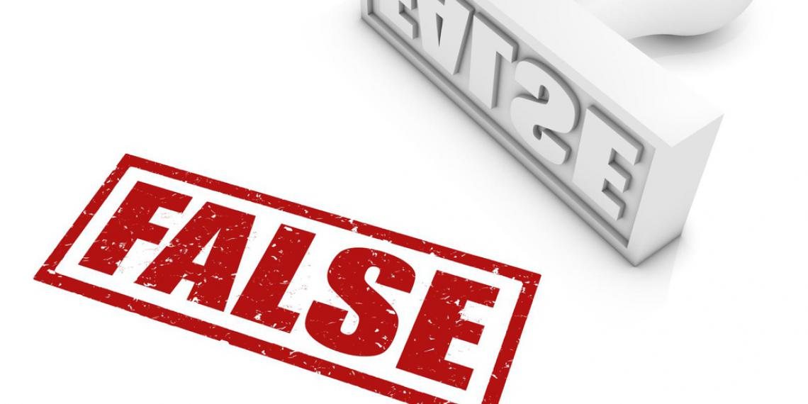 Комплекс мер по защите от подделок