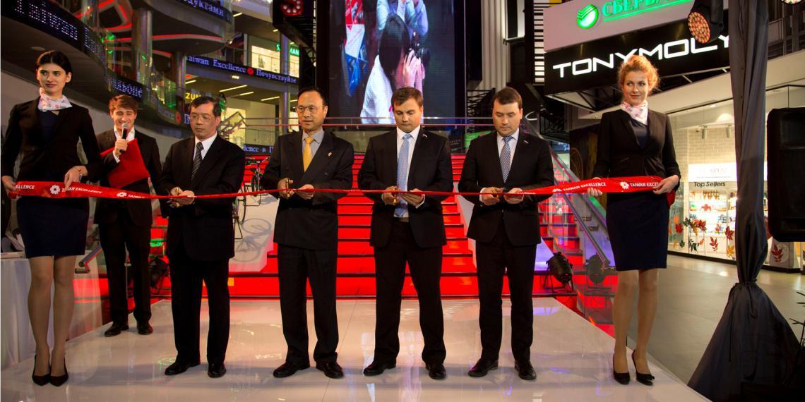 Технологии будущего на «TAIWAN EXCELLENCE»
