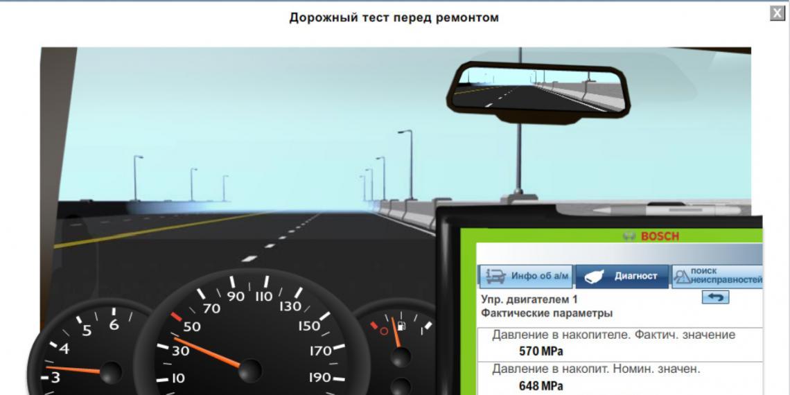 Онлайн-тренажер поможет стать автомехаником