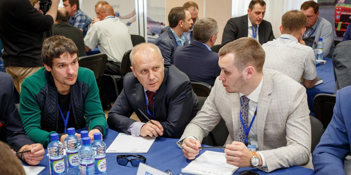 Уральский форум 2016