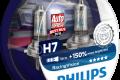 Лампы Philips получили премию от Auto Express